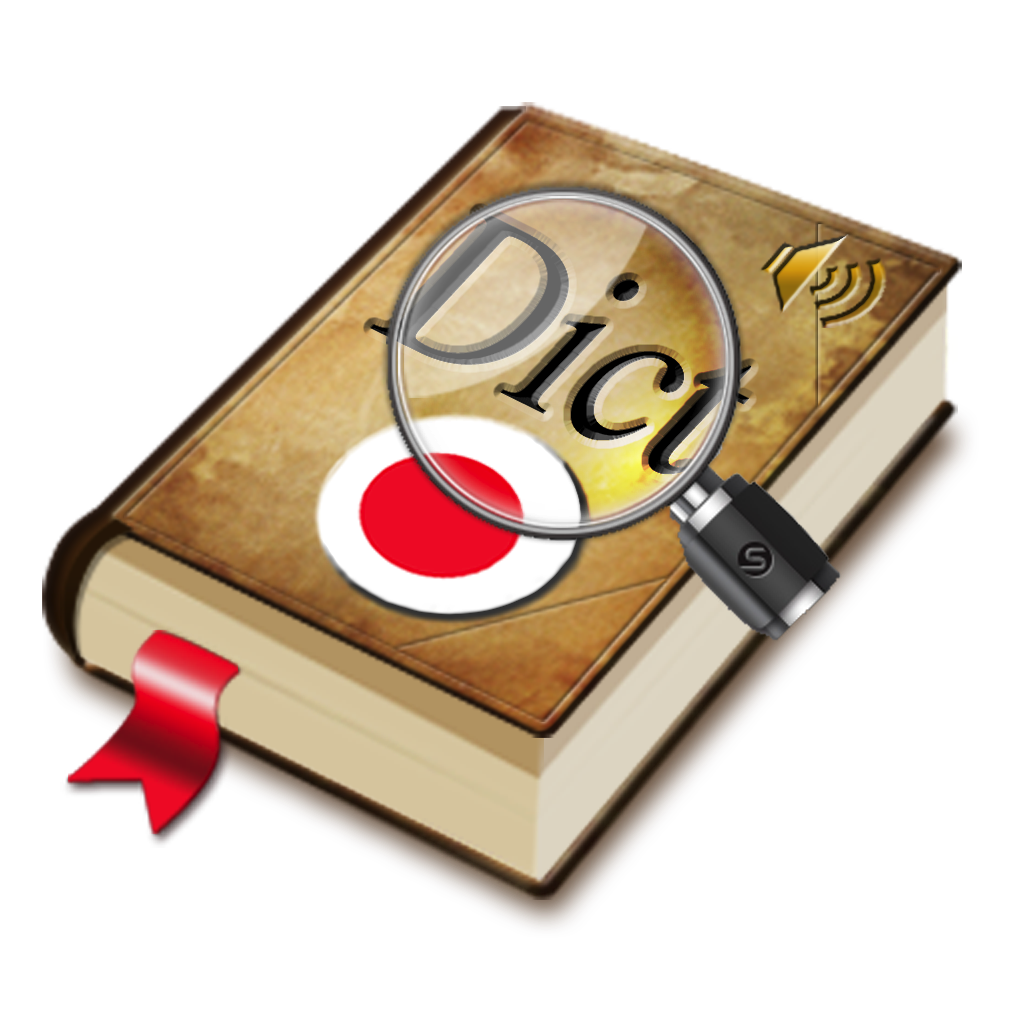Spanish English Dictionary Mac Download