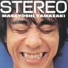 Stereo - EP